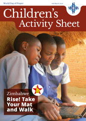 2020 Children's Activity Sheet
